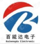 深圳市百能达电子有限公司